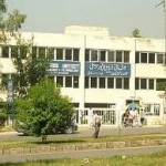 Federal Urdu University Registration for External Candidates for 2010